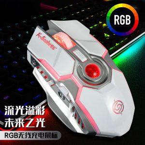 موس بی سیم مدل BM500 RGB