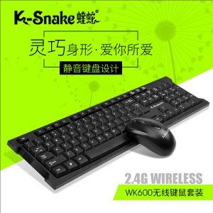 کیبورد و ماوس بی سیم K-Snake مدل WK600