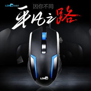 موس مدل Q13 wired mouse
