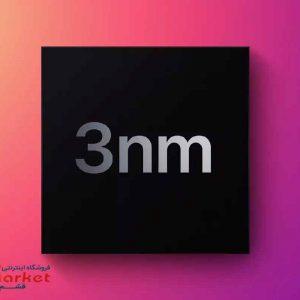 شایعه: TSMC تولید تراشههای ۳ نانومتری اپل را در نیمهی دوم ۲۰۲۲ آغاز خواهد کرد