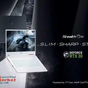 لپ تاپ گیمینگMSI Stealth15Mدر دسترس کاربران ایرانی قرار گرفت