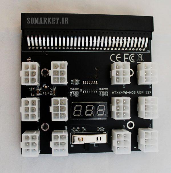 برد بریکاوت توزیع پاور سرور سوئیچ روشن/خاموش Breakout Board